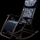 搖椅成人躺椅老人午睡椅折疊靠背椅子家用陽臺休閒搖椅藤椅逍遙椅 快速出貨 快速出貨
