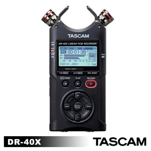 【南紡購物中心】TASCAM 攜帶型數位錄音機 DR-40X