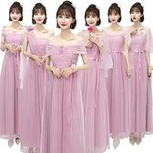 伴娘服 伴娘禮服女加大尺碼新款顯瘦姐妹團閨蜜裝仙氣質個性創意紫抖音同款春  禮服 雙十二8折