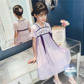 漢服女童 女童漢服夏裝2019新款兒童古裝改良唐裝小女孩襦裙夏季洋裝超仙 1色