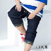 【男人幫大尺碼】K0586*大尺碼人氣時尚單寧縮口迷彩牛仔長褲