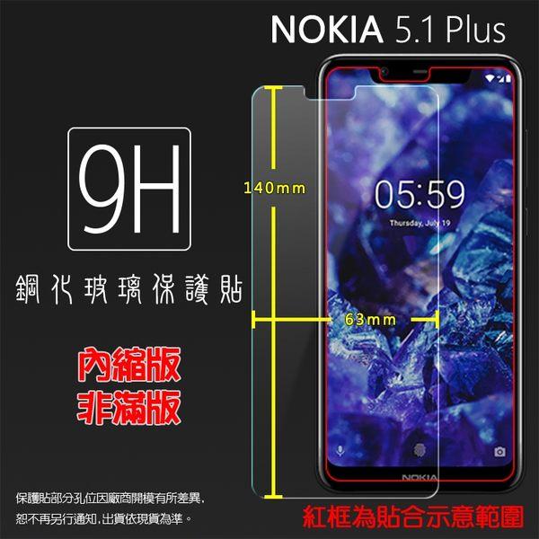☆NOKIA 5.1 Plus TA-1105 鋼化玻璃保護貼 高透 9H 鋼貼 鋼化貼 玻璃膜 保護膜 手機膜 耐刮