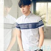 雙十一狂歡購2018夏季男士短袖襯衫韓版條紋潮男學生青少年修身帥氣男襯衣
