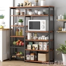 廚房置物架廚房置物架微波爐調味料落地式多層收納架碗櫃子廚房用品家用大全 LX suger