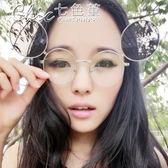 太陽眼鏡 墨鏡女眼鏡圓形翻蓋太陽鏡女士圓臉韓國復古「Chic七色堇」