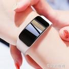智能手環 測心率智能手環運動防水計步適用蘋果華為小米OV電子藍牙手表 快速出貨