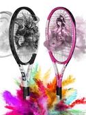 網球拍克洛斯威網球拍單人男女大學生選修課青少年初學者訓練器套裝 LX春季新品