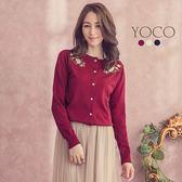 東京著衣【YOCO】粉嫩花朵刺繡珍珠釦多色針織外套-S.M.L(180366)
