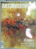 【書寶二手書T3/雜誌期刊_WDG】典藏投資_125期_H Queen s 打造藝術通天之塔等