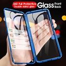 小米紅米 8 8A Note 8T K20 K30 Pro 金屬磁吸雙面玻璃防摔手機殼