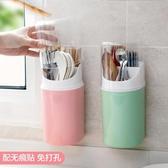筷子筒掛式家用瀝水筷子架 廚房多功能餐具收納盒壁掛筷籠【免運】