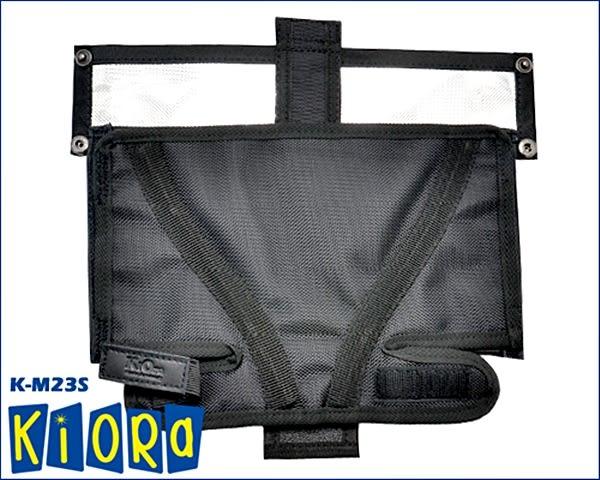 我愛買#Kiora多功能變形閃光燈反光板+柔光罩K-M23S適Yongnuo永諾YN506 III IV YN510EX YN468II