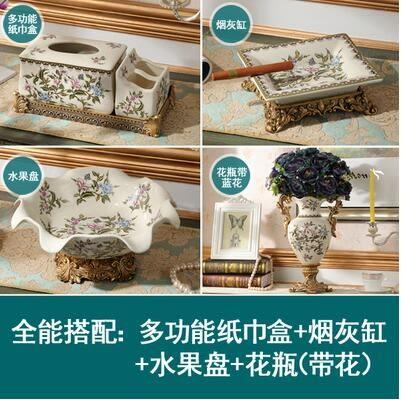 歐式家用陶瓷多功能紙巾盒抽紙盒餐巾紙抽盒客廳遙控器收納盒創意 全能搭配B