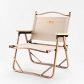 釣魚椅 折疊椅戶外克米特美術生木紋鋁合金便攜式露營超輕簡易靠背釣魚椅 MKS阿薩布魯
