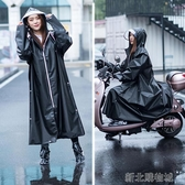 徒步雨衣成人長款全身雨衣學生男女士電動車雨披自行車騎行電瓶車 新北購物城