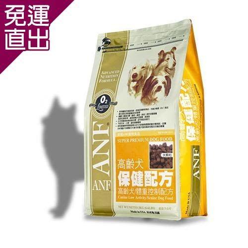 ANF愛恩富 老犬保健配方 大顆粒 狗飼料3公斤 X 1包【免運直出】