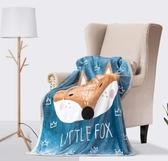 嬰兒毛毯寶寶毯子新生兒云毯雙層加厚冬兒童幼兒園蓋毯嬰兒小毯子