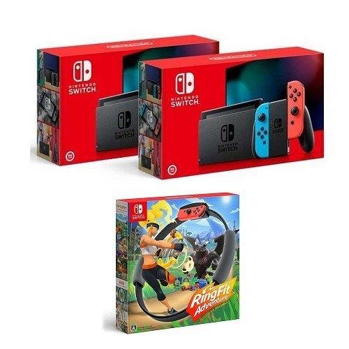 【玩樂小熊】現貨 續航 電力加強版/套裝組 Switch NS主機 電光紅藍/灰色/健身環大冒險