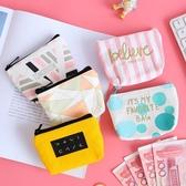 【快樂購】簡約韓版零錢包女迷你帆布硬幣包