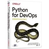 Python for DevOps|學習精準有效的自動化