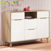 【綠家居】瑟柏 木紋雙色3.6尺二門四抽餐櫃/收納櫃