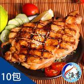 【漁季】去骨雞腿排*10包(190g±10%)