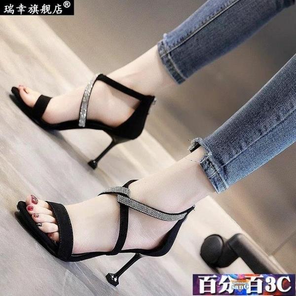 羅馬高跟涼鞋女交叉綁帶2021夏季新款歐美性感黑色絨面細跟高跟鞋夜店 百分百