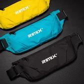 運動腰包多功能防水戶外登山手機腰包大容量貼身超輕男女跑步腰包  遇見生活