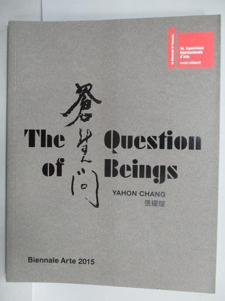 【書寶二手書T6/收藏_EWT】Biennale Arte 2015 The Question of Beings 張耀煌