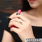 唯酷波羅蜜多心經寬面佛經鈦鋼戒指女情侶戒指內外刻字個性指環 風馳