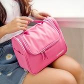 收納袋 旅行洗漱包便攜式大容量女韓版多功能防水男士出差收納袋小化妝包