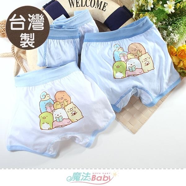 男童內褲(4件一組) 台灣製角落小夥伴正版純棉四角內褲 魔法Baby