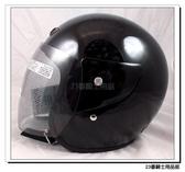 【ASIA 702 基本款 素色 安全帽 亮黑 安全帽】蓋耳基本款、3/4罩、半罩