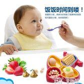 兒童輔食碗 彩盒裝寶寶餐具 幼兒童分餐碗飛機碗寶寶學習碗 嬰兒吃飯餐盤餐具 童趣屋
