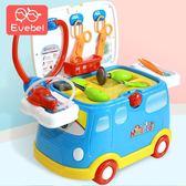 醫院護士小醫生打針聽診器醫療箱仿真玩具兒童過家家女孩玩具套裝