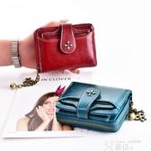 短皮夾 2020新款女士錢包女短款皮學生韓版多功能駕駛證皮夾迷你零錢包 艾維朵