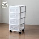 樹德魔法玲瓏盒A4資料櫃附輪四層加高抽屜櫃文件櫃PC-2440-大廚師百貨