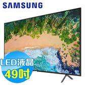 SAMSUNG三星 49吋 4K UHD 連網 LED液晶電視 UA49NU7100WXZW / UA49NU7100