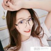 大框眼鏡框架男女潮素顏半框復古圓臉平光鏡防藍光 韓慕精品