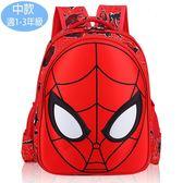 復仇者聯盟漫威英雄蜘蛛人兒童後背包包雙肩背包書包中款 48-00084【77小物】