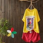 短袖T恤-時尚印花休閒百搭女打底衫5色73sj88[巴黎精品]