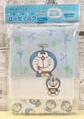 【震撼精品百貨】Doraemon_哆啦A夢~哆啦A夢 DORAEMON 日本棉布抗菌口罩(3入)#12156