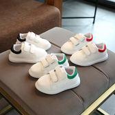 童鞋/休閒鞋  2018春季新款童鞋兒童小白鞋女童運動男童板鞋寶寶鞋子
