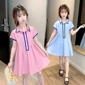 兒童洋裝女童連身裙2021  夏裝7 歲小女孩網紅洋氣6 公主裙夏天8 兒童裙子9 童趣屋