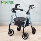 健步車 帶輪型助步車 鋁合金 光星 ST...