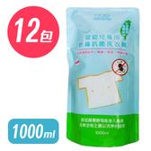 寶寶樂 防蹣抗菌洗衣精 1000ml/12入/箱購 補充包 嬰幼兒專用 0210 好娃娃