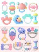 新生嬰兒玩具牙膠手搖鈴可咬水煮3-6-12個月5益智男寶寶女孩0-1歲 麥吉良品