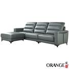 【采桔家居】安潔 時尚透氣乳膠皮革L型沙發組合(三人座+椅凳)