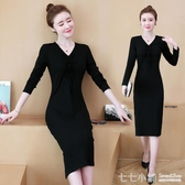 秋季新款長袖系帶V領打底過膝長t裙大碼內搭洋氣洋裝氣質小黑裙