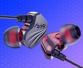 華為nova5pro耳機p40mate20prop20p30promate30榮耀20v30扁 酷男精品館